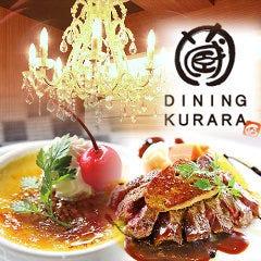 Dining 蔵RA