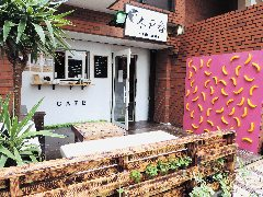 木戸番~Cafe Lounge~
