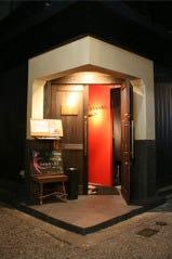 Bar Kakashi の画像