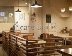 カフェ ローリエ の画像