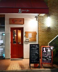 1 Cafe & Bar