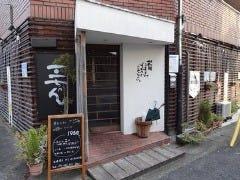 居酒屋 三ちゃん の画像