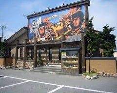 たか久総本店 の画像