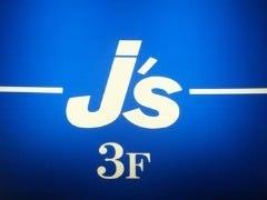 J's バー の画像