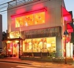 台湾料理小味園本店