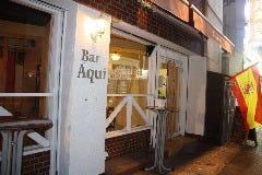 Bar Aqui