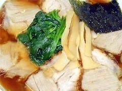喜多方ラーメン高蔵 半田店