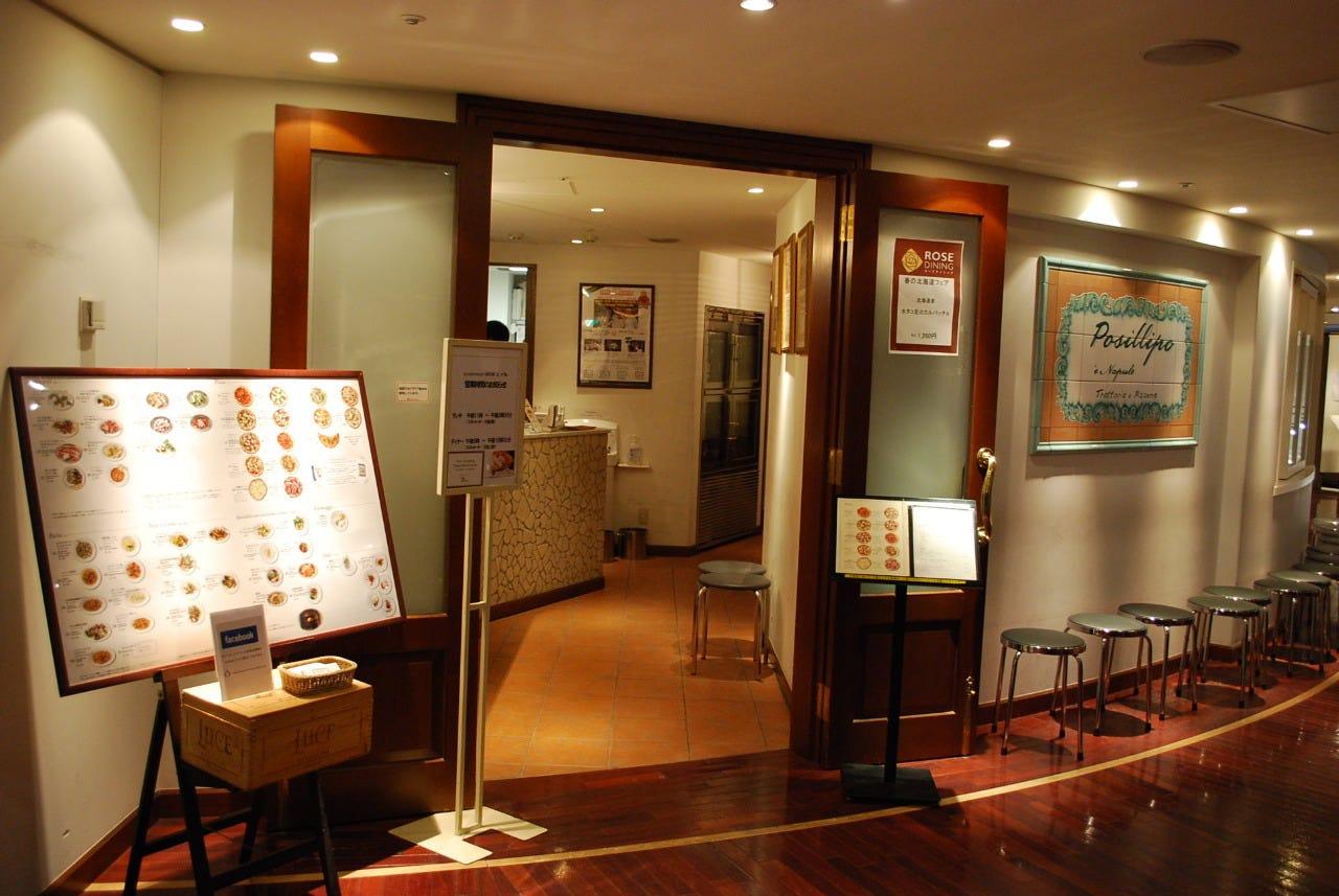 横浜 高島屋