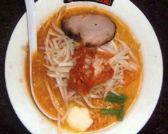 麺道蘭 十和田店