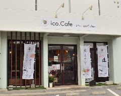 ico.Cafe (いこカフェ) ~studio & cafe~