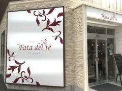 紅茶カフェ ファータデルテ