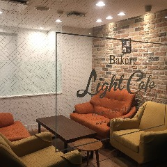 Light Cafe 桂店
