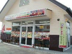 ロータス 浜北店