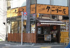 インド定食 ターリー屋 東五反田店の画像