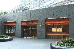 CHOPPED SALAD DAYS 二子玉川店