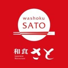 和食さと 四条畷東 の画像