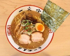 函館麺や一文字 亀田本町五稜郭駅前店 の画像