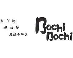 BochiBochi