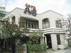 カルビ屋八戒平島店