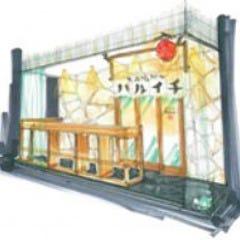 天ぷらバル ハルイチ