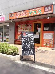 エスニックレストラン&バー アユス 船橋店
