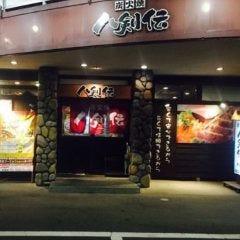 八剣伝 黒瀬店