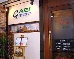 GARI の画像
