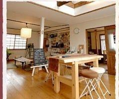 福家Cafe