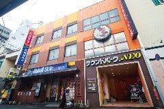 サウンドパークNEO上京町店