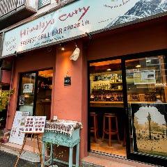 ヒマラヤカリー ~Himalaya Curry~ 松戸店