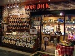 モビーディック リバーウォーク北九州店