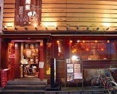 中国麺飯酒房 HAO!