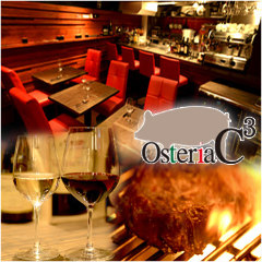 熟成肉×ワイン Osteria C3【オステリア チートレ】