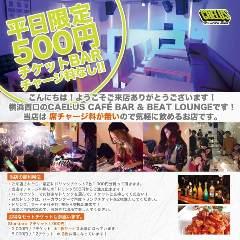 CAELUS cafe&beat lounge 横浜