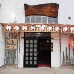 焼肉ホルモン ホルモン広場 の画像