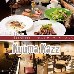 Bistro Kuuma Kazz ~ビストロ クーマカッツ~