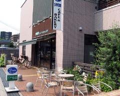 スワンカフェ&ベーカリー 大東店