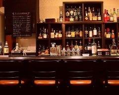 Bar Harness Barrel