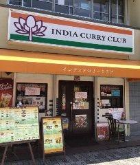 INDIA CURRY CLUB