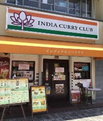INDIA CURRY CLUB