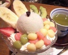 茶房・菊泉 の画像