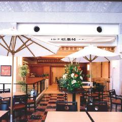 中国料理 桃鹿楼