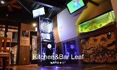 Kitchen & Bar Leaf