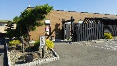 たま川 西尾店