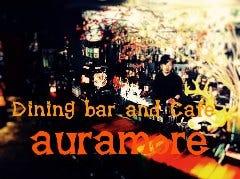 auramore