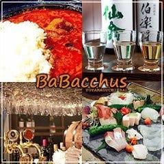 戸山口バル BaBacchus(ババッカス)