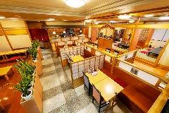 寒河江温泉 ホテルシンフォニー本館|絶品すき焼き&しゃぶしゃぶの専門店 三味亭