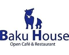 Boulangerie et Cafe Baku House