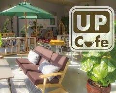UPcafe 信楽 陶芸の森