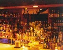 Bar H2 の画像